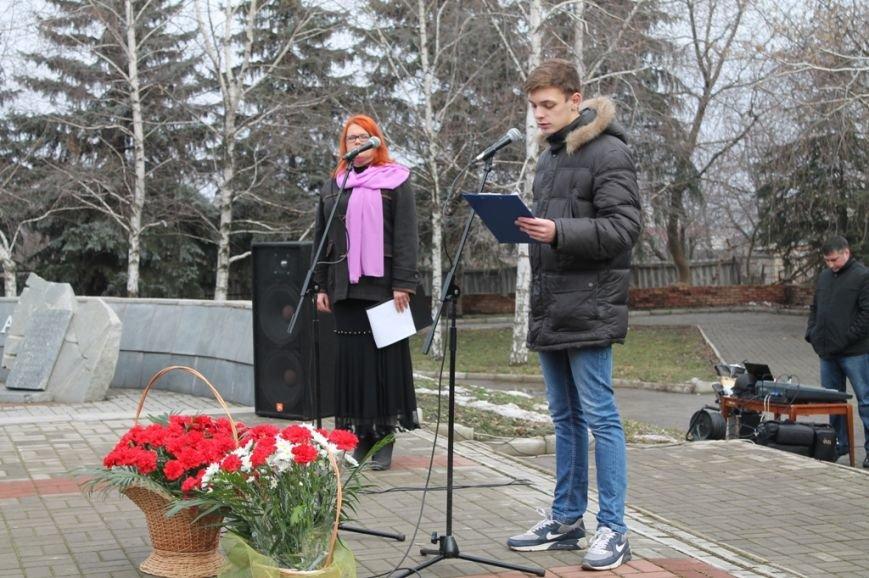 В Артемовске прошел митинг у памятника воинам-интернационалистам, фото-5