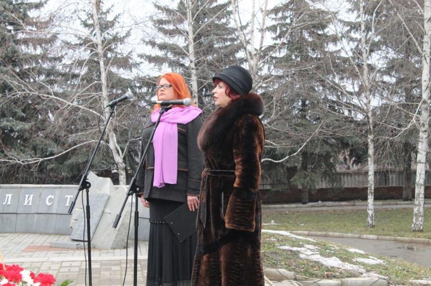 В Артемовске прошел митинг у памятника воинам-интернационалистам, фото-4