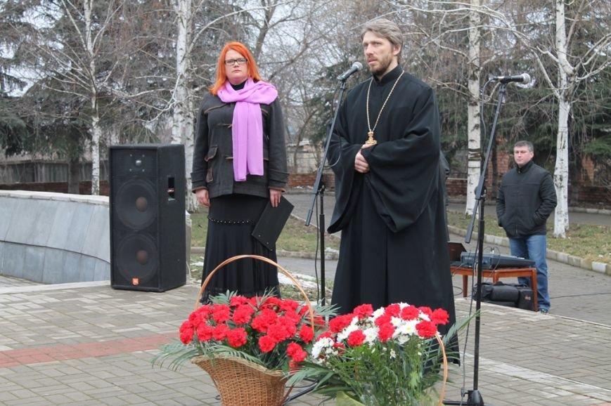 В Артемовске прошел митинг у памятника воинам-интернационалистам, фото-2