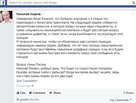 Украинское правительство грозится оштрафовать Hyundai, фото-1