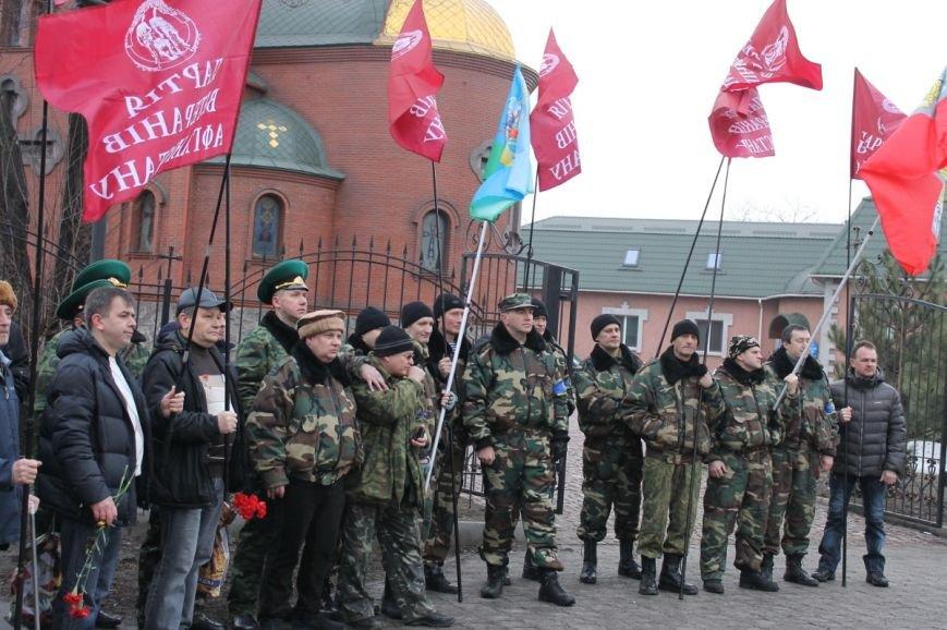 В Кривом Роге отметили 25-ю годовщину вывода советских войск с Афганистана (ФОТО), фото-13