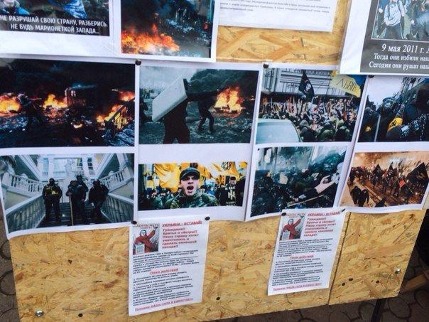 Стоп - фашизм! В Мариуполе под стенами храма Мельпомены образовался антимайдан (ФОТО) (фото) - фото 2
