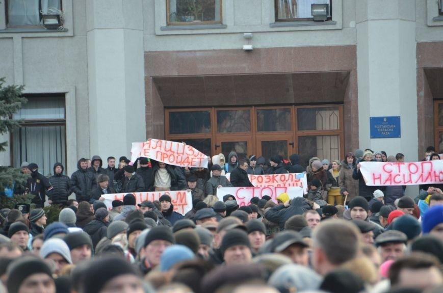 Близько двох тисяч полтавців прийшли на зустріч з Кличком, фото-7