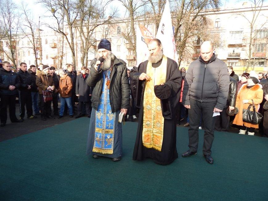 Близько двох тисяч полтавців прийшли на зустріч з Кличком, фото-4