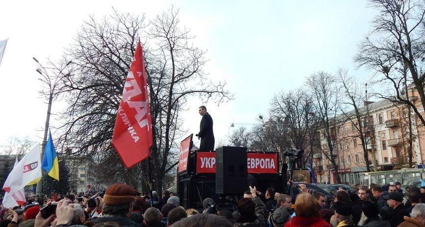 Близько двох тисяч полтавців прийшли на зустріч з Кличком, фото-6