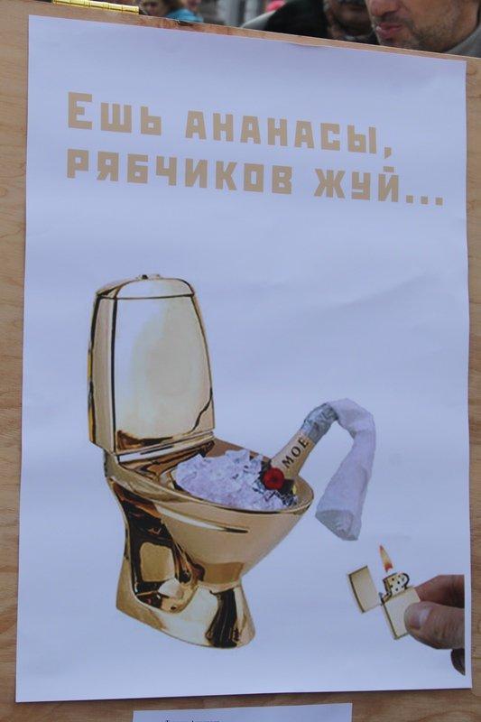 Фольклор как зеркало украинской революции (анекдоты, байки, песни, фото, видео), фото-11