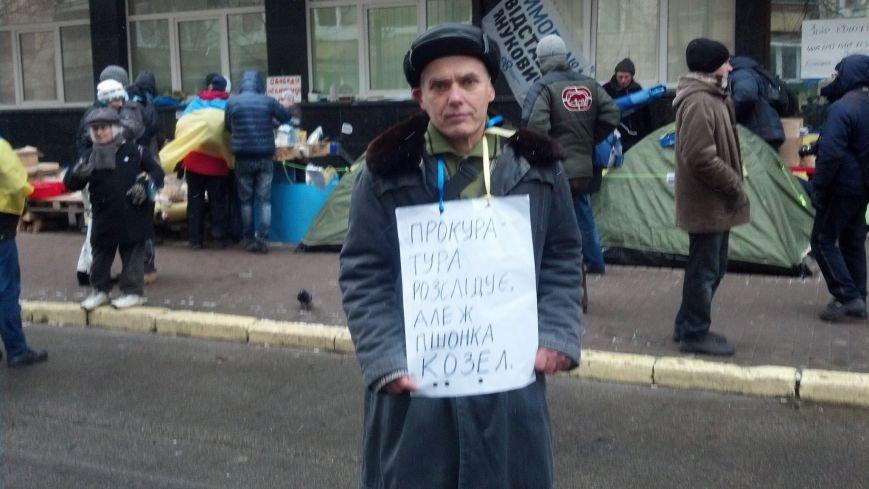 Фольклор как зеркало украинской революции (анекдоты, байки, песни, фото, видео), фото-1
