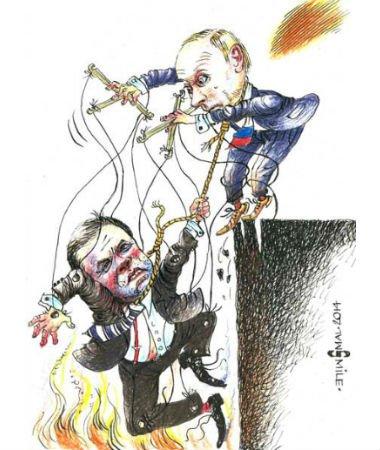 Фольклор как зеркало украинской революции (анекдоты, байки, песни, фото, видео), фото-12