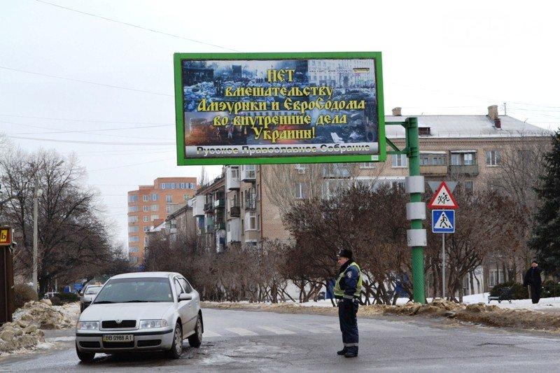 Фольклор как зеркало украинской революции (анекдоты, байки, песни, фото, видео), фото-2