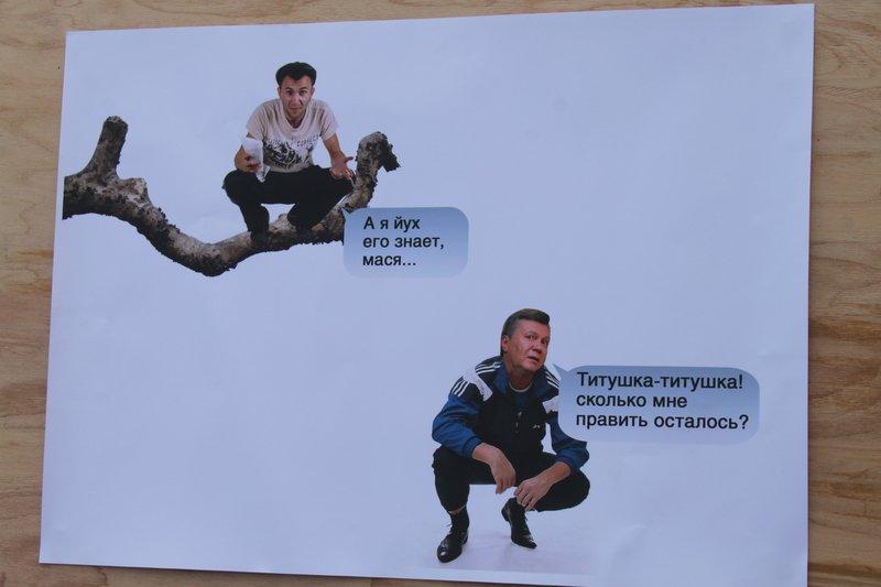 Фольклор как зеркало украинской революции (анекдоты, байки, песни, фото, видео), фото-10