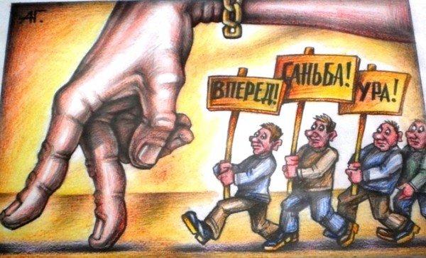 Фольклор как зеркало украинской революции (анекдоты, байки, песни, фото, видео), фото-6