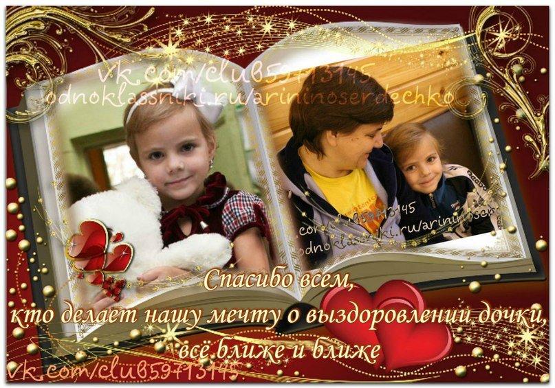 Благотворительный проект в Домодедово «Аринкино Сердечко» продолжается, фото-1