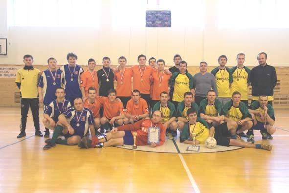 Футболисты из Домодедово заняли первое место, фото-1