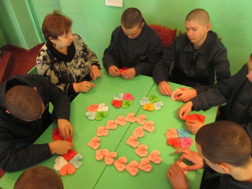 В Кременчугской воспитательной колонии состоялся конкурс «Авторская Валентинка» (ФОТО), фото-1