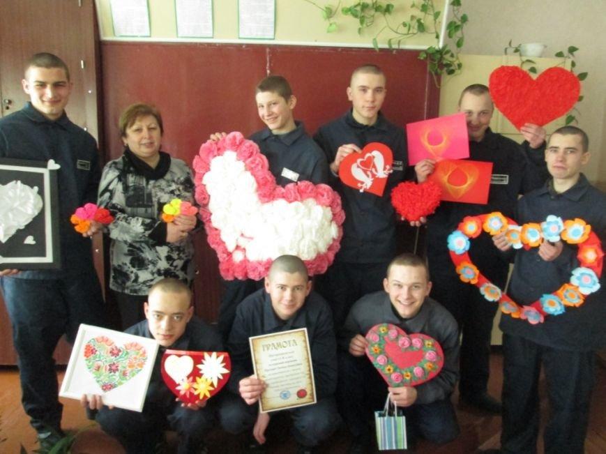 В Кременчугской воспитательной колонии состоялся конкурс «Авторская Валентинка» (ФОТО), фото-6
