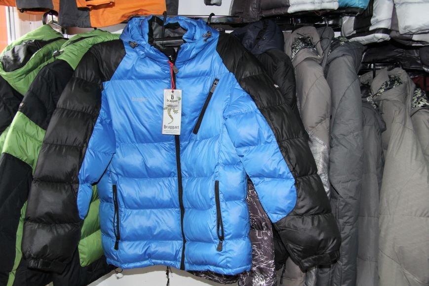Выбирайте качественную спортивную одежду в Красноармейске вместе с магазином «TerraSport», фото-9