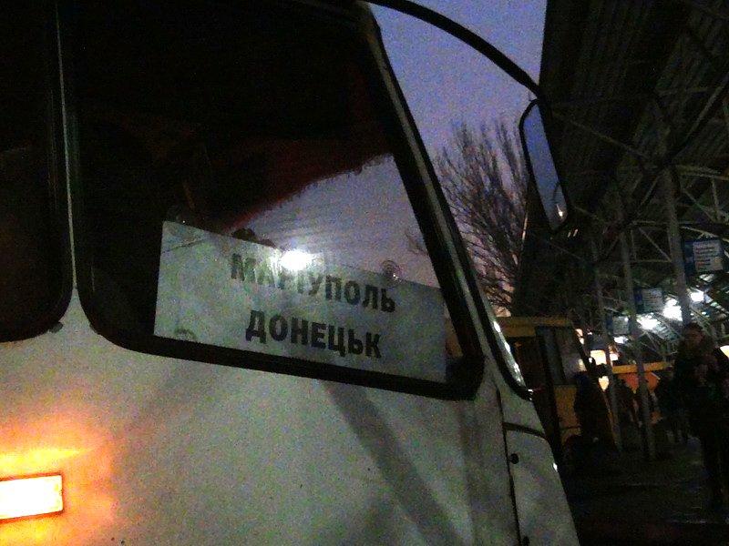 Мариупольский автобус попал в аварию на Южном вокзале в Донецке (Фотофакт), фото-2