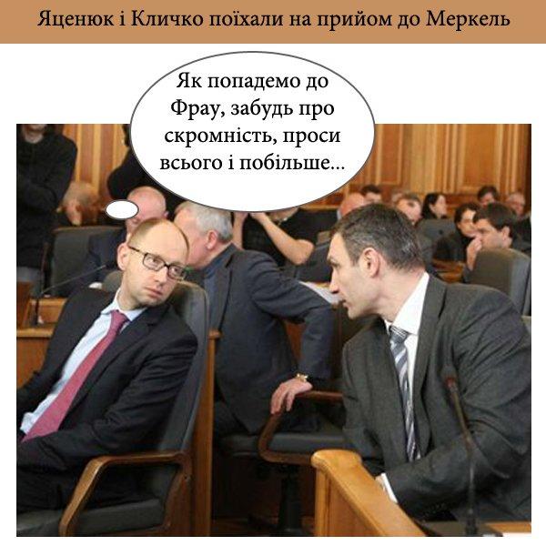 ФРАУ - ЗАСТАВКА