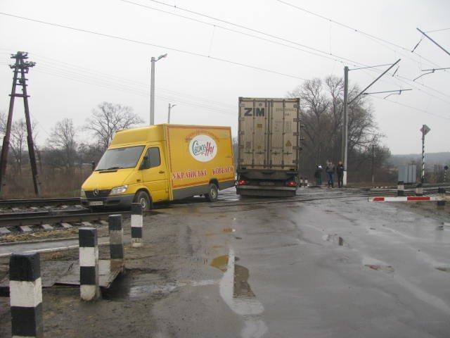 ДТП на переезде в Кременчугском районе заблокировало движение поездов на 2 часа (ФОТО), фото-10