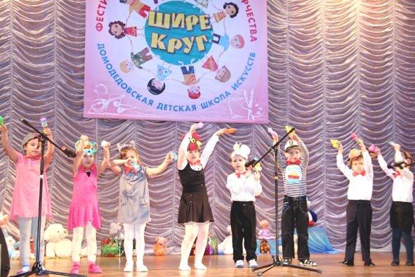 В Домодедово прошел фестиваль детской школы искусств «Шире круг», фото-7
