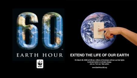29 марта население Земли отключит электроприборы на один час, фото-1
