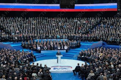 Новости политики и экономики, фото-2