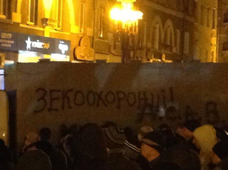 Що зараз відбувається біля міського управління міліції у Тернополі? (оновлено, фото), фото-4