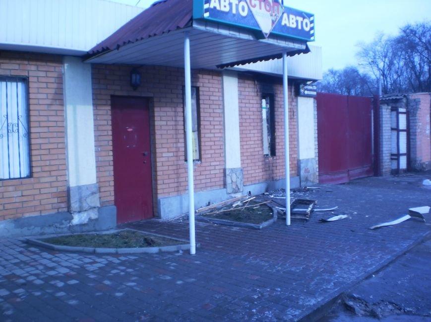 В Кривом Роге ночью подожгли автомагазин «Автостоп», фото-1