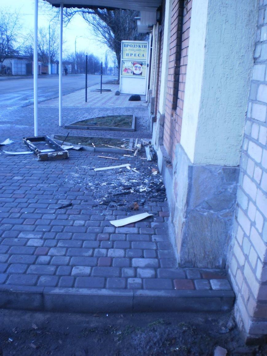 В Кривом Роге ночью подожгли автомагазин «Автостоп», фото-2