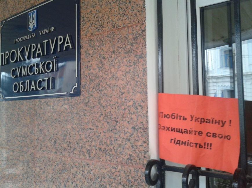 «Правый сектор» в Сумах планирует выломать двери в здании УМВД, фото-2