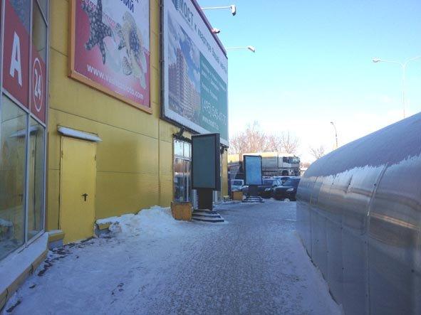 Госадмтехнадзор Домодедово оштрафовал владельцев гипермаркета Карусель, фото-1