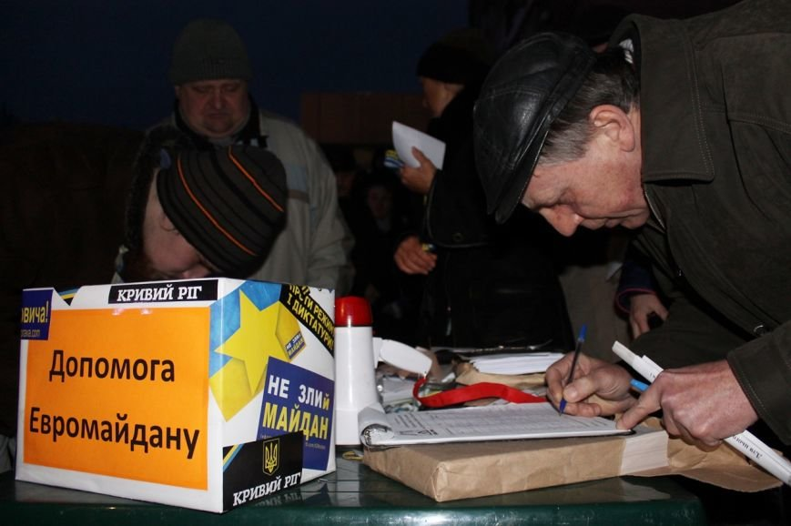 Активисты Кривого Рога объявили бессрочную акцию протеста, фото-7