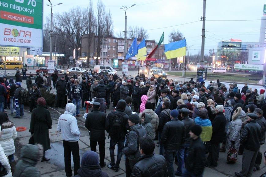Активисты Кривого Рога объявили бессрочную акцию протеста, фото-1
