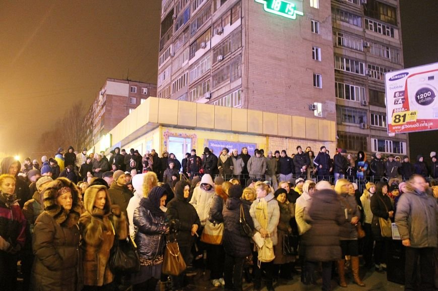 Активисты Кривого Рога объявили бессрочную акцию протеста, фото-10