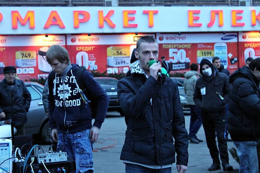 Активисты Кривого Рога объявили бессрочную акцию протеста, фото-3