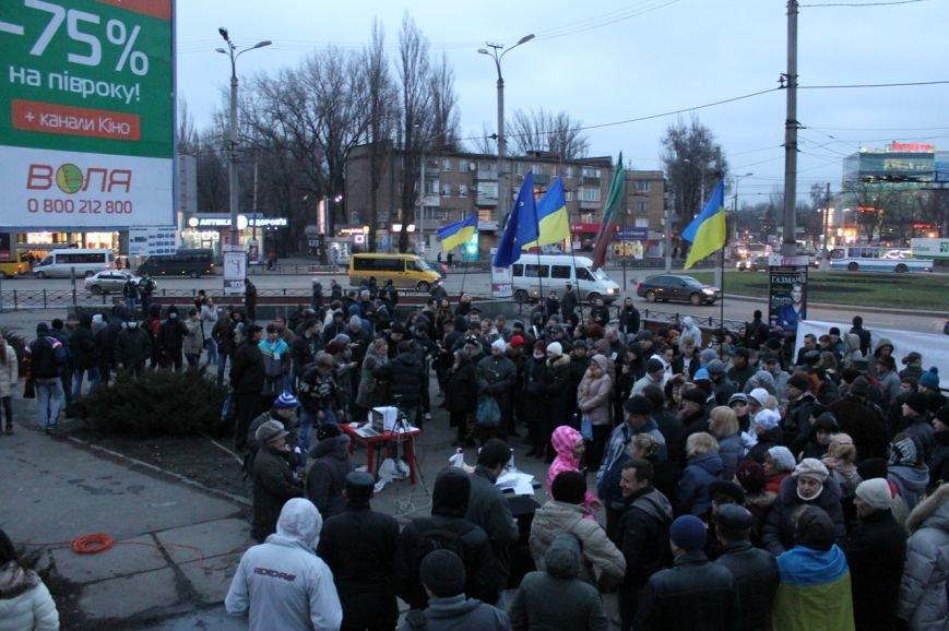 Активисты Кривого Рога объявили бессрочную акцию протеста, фото-2