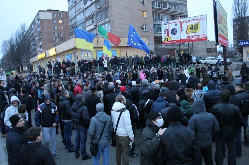 Активисты Кривого Рога объявили бессрочную акцию протеста, фото-4