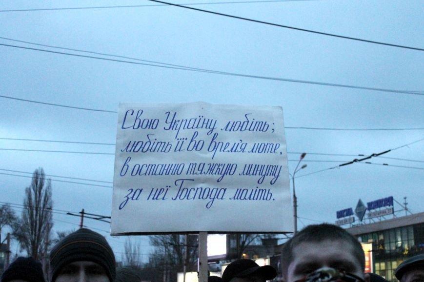 Активисты Кривого Рога объявили бессрочную акцию протеста, фото-5