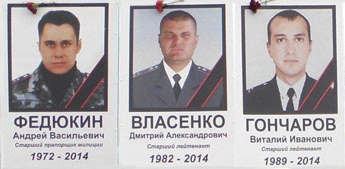 Родным погибших в Киеве крымских силовиков обеспечат пожизненную матпомощь, фото-2