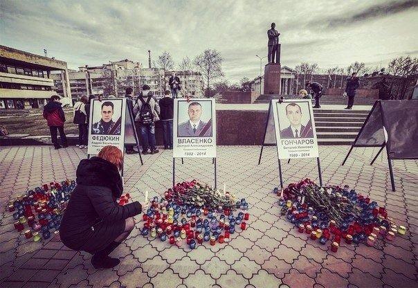 Родным погибших в Киеве крымских силовиков обеспечат пожизненную матпомощь, фото-3