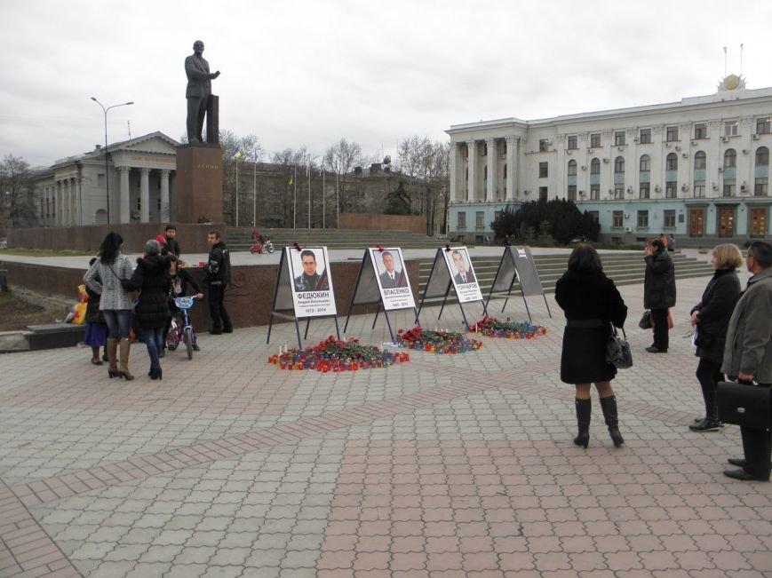 Родным погибших в Киеве крымских силовиков обеспечат пожизненную матпомощь, фото-1