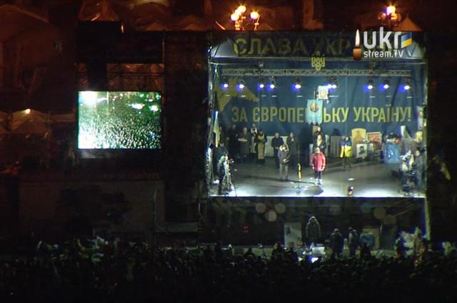 Конституцию-2004 осветили в «Голосе Украины» (ФОТО, ВИДЕО, он-лайн трансляция), фото-1