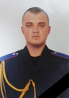 Сегодня Украина скорбит по жертвам силового противостояния (список и фото погибших по состоянию на утро), фото-19