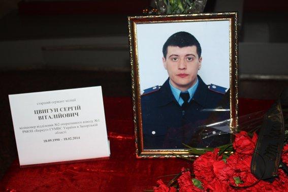 Сегодня Украина скорбит по жертвам силового противостояния (список и фото погибших по состоянию на утро), фото-24