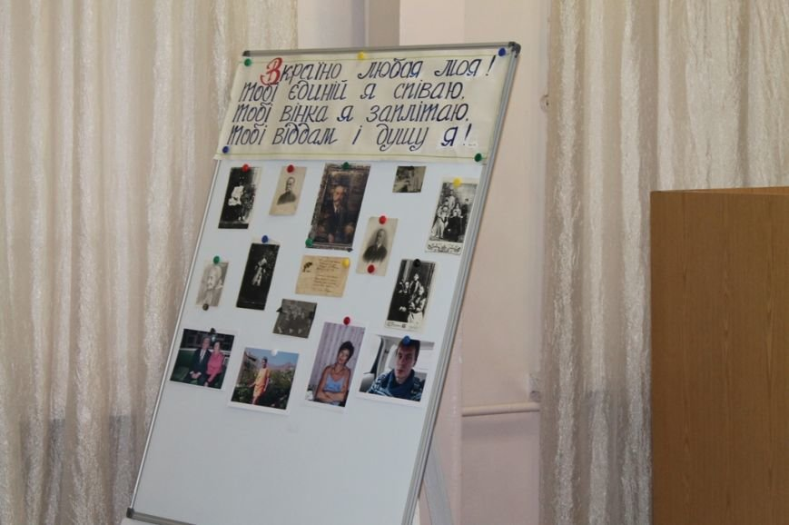 В Артемовском музее открыли лекционный зал, фото-2