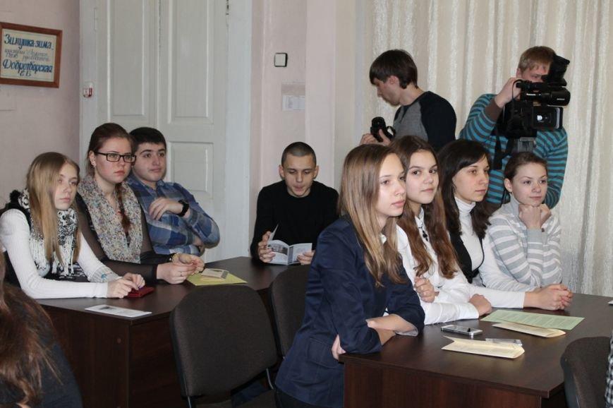 В Артемовском музее открыли лекционный зал, фото-1