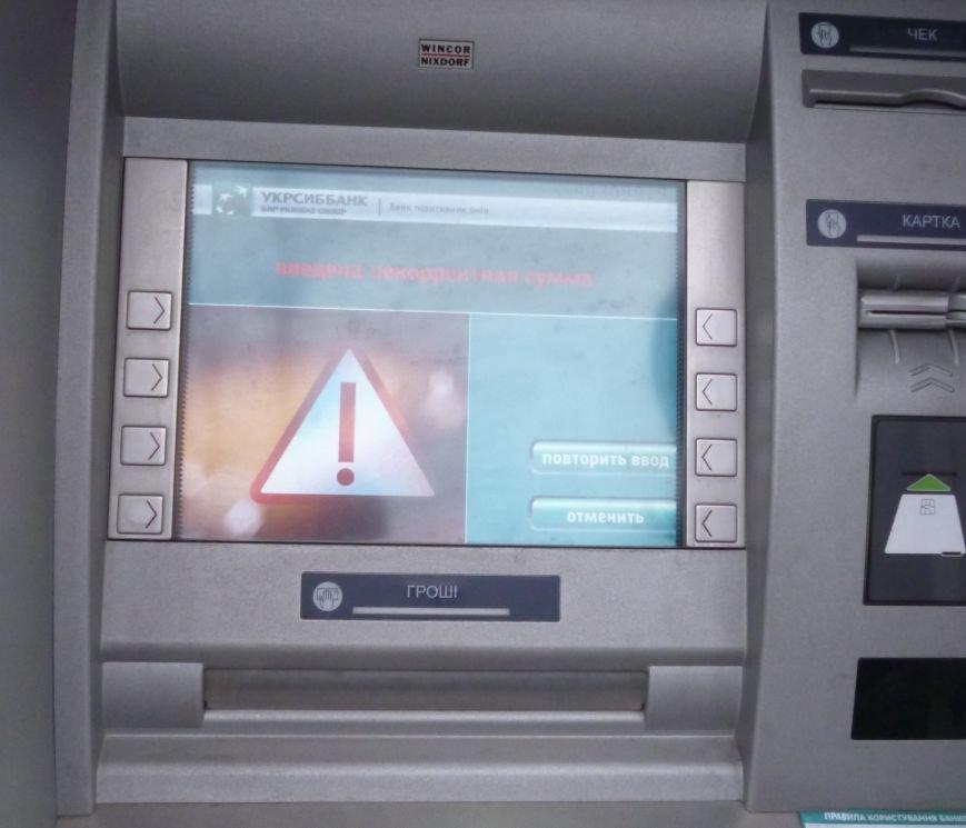 В Красноармейске выстроились очереди к банкоматам (ФОТО), фото-3