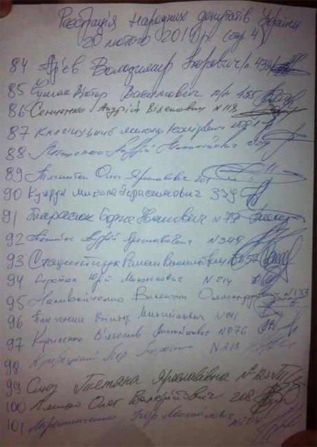 Мариупольские депутаты не явились на заседание парламента, проголосовавшего за прекращение огня, фото-4