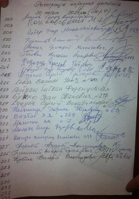 Мариупольские депутаты не явились на заседание парламента, проголосовавшего за прекращение огня, фото-8