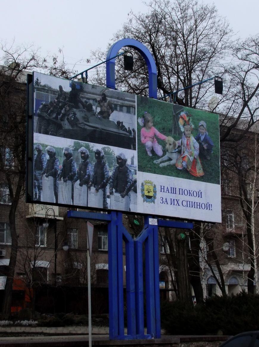 В Донецке рекламируют «Беркут» (ФОТО), фото-1